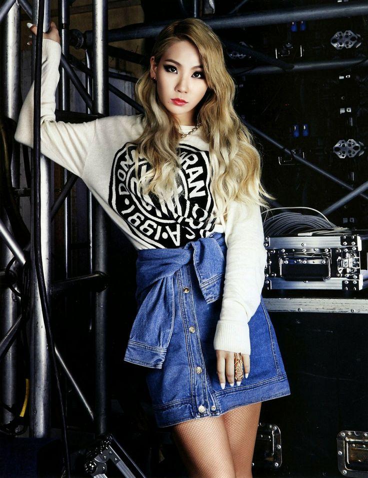 CL 2NE1 - Harper's Bazaar Magazine Mayo 2014 Sur Korea Rapper CL de el banda 2NE1 lleva una falda jean un collar y una camisa con mangas largas #asian #represent TANGMO
