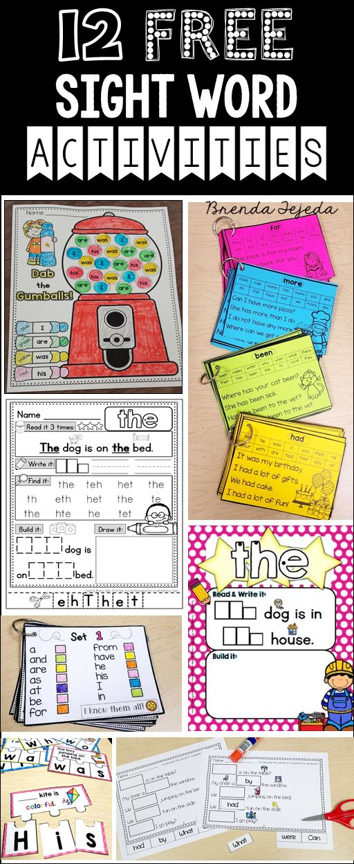 12 FREE sight word activities. Part of my year-long Sight Words program. Includes sight word sentence and fluency cards, a ton of activities, assessments, parent letters, labels, bulletin board, certificates, games, centers, & so much more!