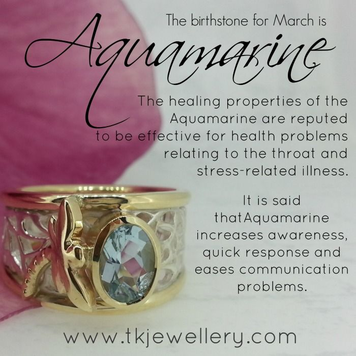 March birthstone..... Aquamarine!