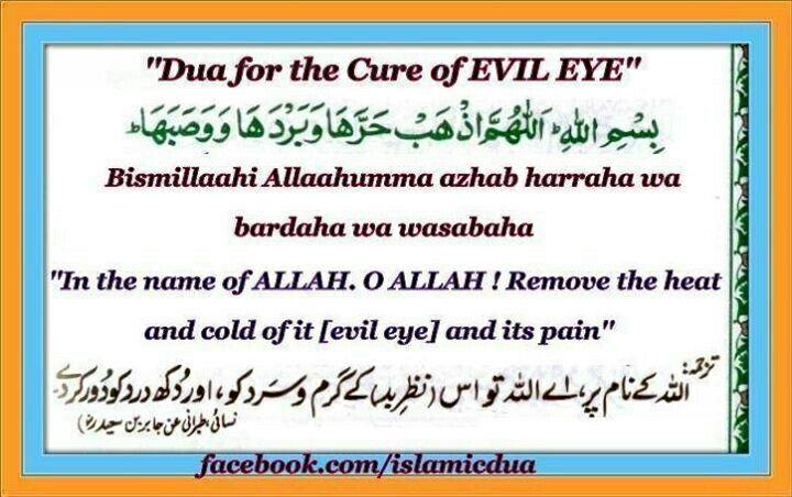 Pin by Shana Ali on Duas❤   Islam, Islamic dua, Allah