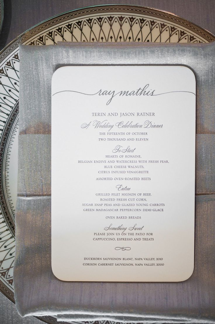 Personalize your wedding dinner menu with the guest's name to do double duty as a place card. Genius!