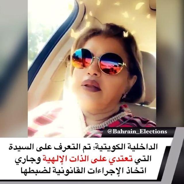 الكويت الداخلية الكويتية تم التعرف على السيدة التي تعتدي على