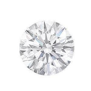 Weißer Diamant mit 0.25 Karat in der Reinheit VS1-VS2