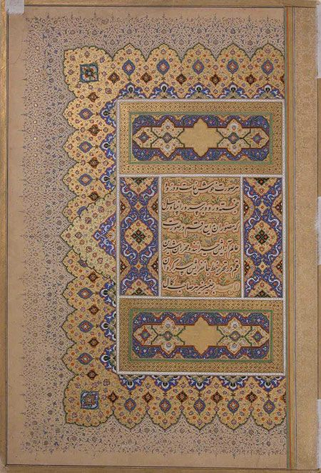 Unwan: Leaf from the Shah Jahan Album, Mughal, period of Shah Jahan (1628–58), ca. 1630–40 India.
