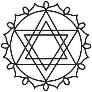 Chakra Symbols - Heart design (UTH5059) from UrbanThreads.com