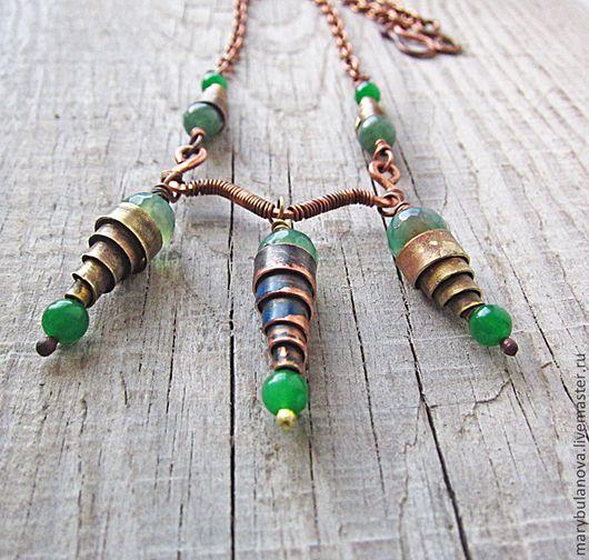 Необычное украшение, латунное украшение, медные украшения, ожерелье из меди и латуни, медное ожерелье, медь, латунь, украшения из меди, бохо украшения.