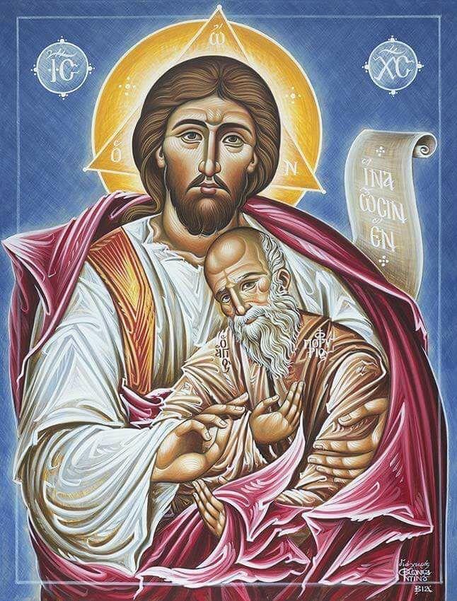 Ο Άγιος Πορφύριος στην αγκαλιά του Χριστού, ἳνα ὦσιν Ἓν.