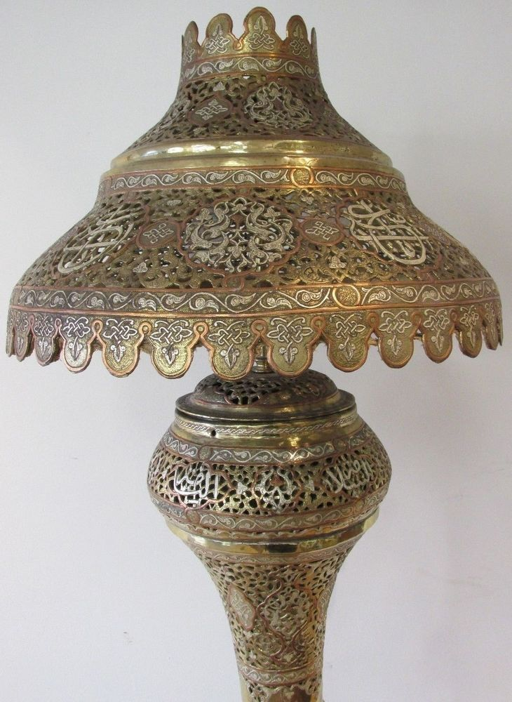 Antique Brass Silver Copper Syrian Egyptian Floor Lamp