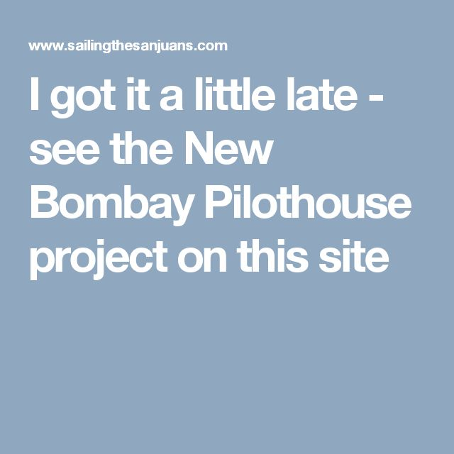 Pilot house project marketing