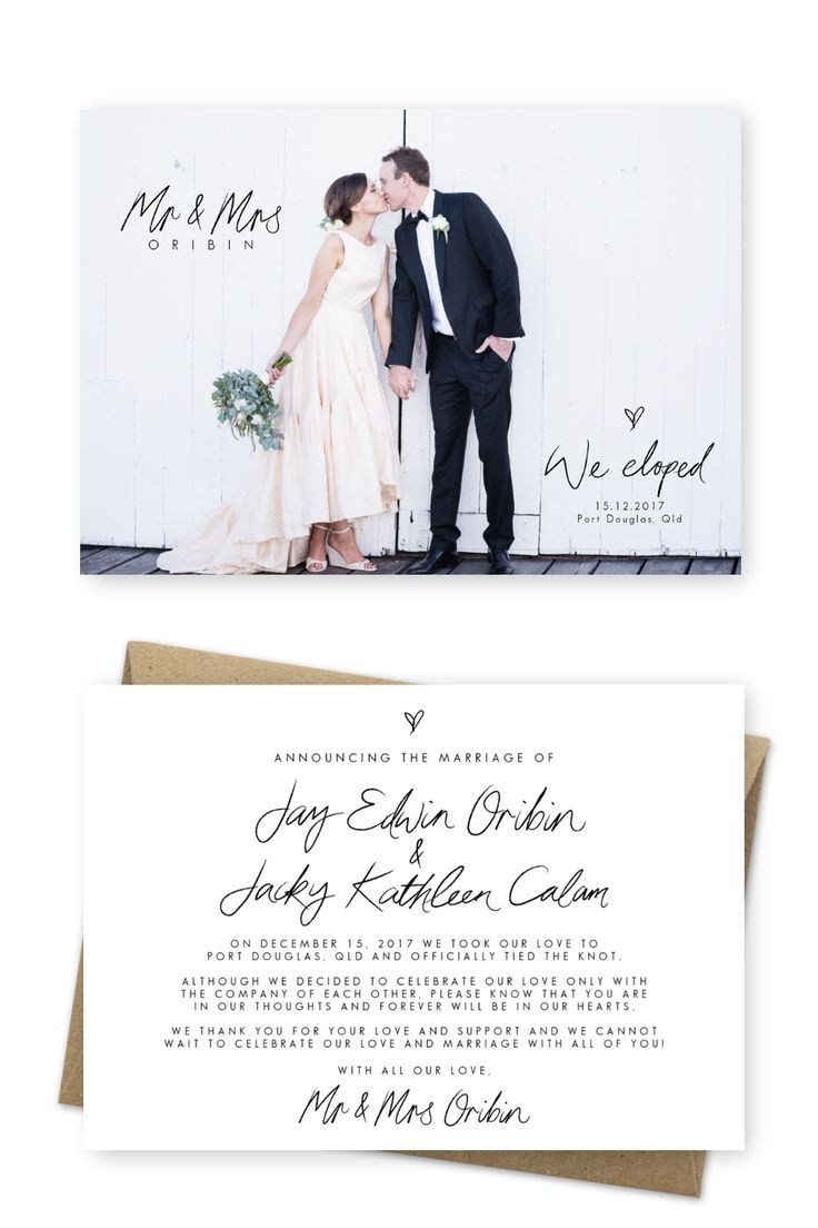 9 Gorgeous Wedding Announcement Cards And Elopement Invitation Ideas In 2020 Wedding Announcement Cards Elopement Invitation Wedding Announcements Wording