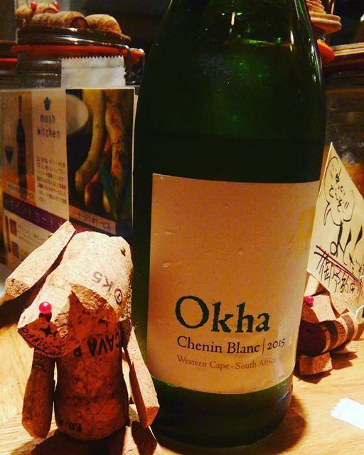*(2016.10.2)  一番最初に飲んだ白ワイン  *  南アフリカのオーカ  *  美味しかったよ~🍷😋✨  *   #moshkitchien   #念願のお店  #いつも振られる  #新宿三丁目    #コルクアート  #ワイン  #wine   #南アフリカ  #オーカ  #okha