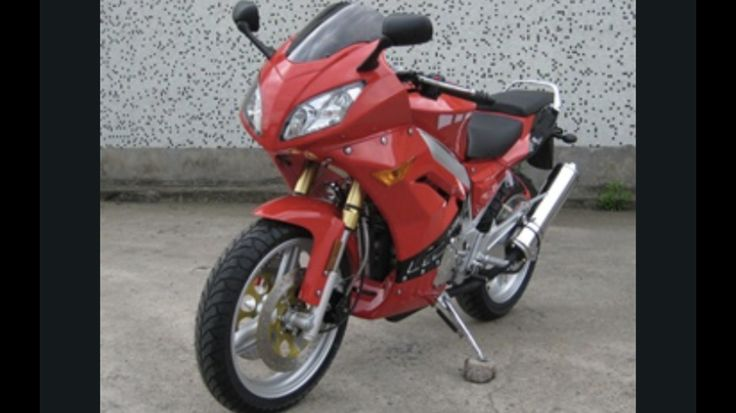 Big Ninja Bike 250cc