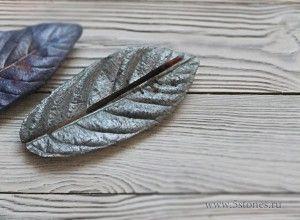 Лист серебряный