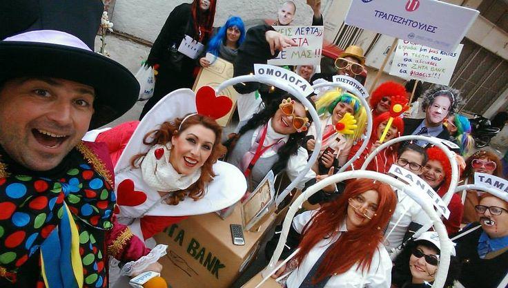 Καρναβάλι στη Σύρο με επικαιρότητα!!! Με τραπεζήτουλες και την ομάδα Belle epoque!!! Είδαμε τον κ. βαρουφάκη τον κ. Νταισεμπλουμ... είδαμε ATM να γελάνε μες τα μούτρα μας !!!  (φωτό Γιώργος Ρούσσος)