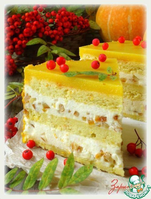 Тыквенный десертный торт - кулинарный рецепт