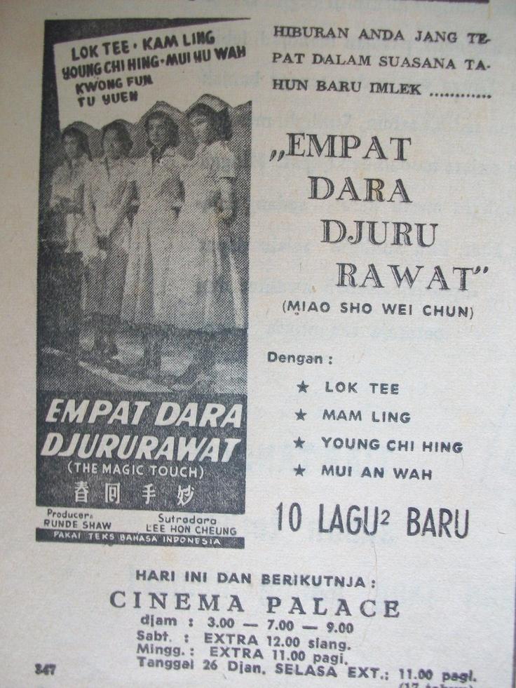 "Indonesian Old Commercials:""Empat Dara Djuru Rawat"" Movie Advertisement"