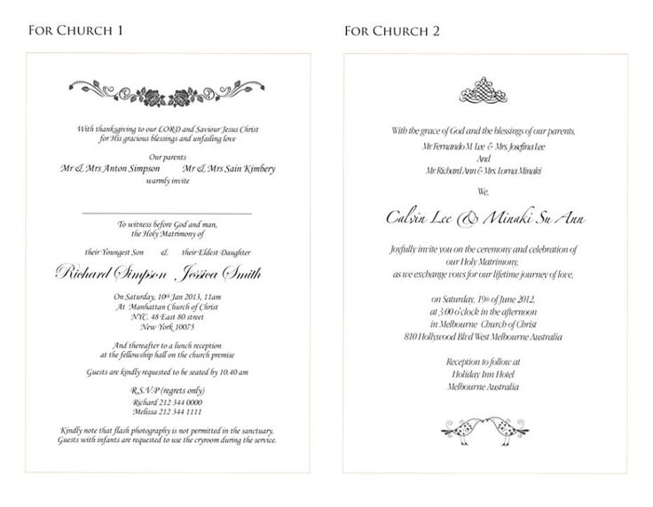 Sample Of Wedding Invitation Cards Wording XZpRKkx4b