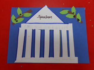 Το μαγικό κουτί της...Κατερίνας: Προσκλήσεις για την καλοκαιρινή μας γιορτούλα...σκηνικά και άλλα!!