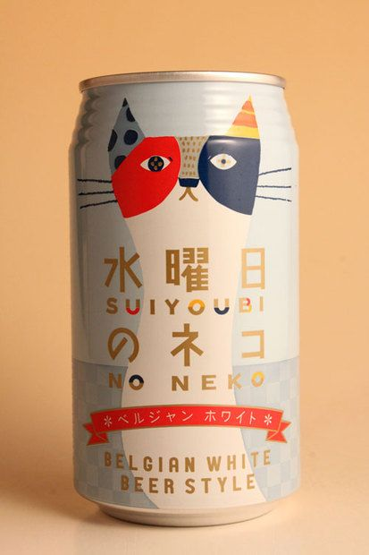 Get your paws on this cat-branded craft beer. the real japan, real japan, japanese, culture, graphic design, design, japan, poster, art, artwork, japanese art, anime, artwork, signage, sign, tour, explore, travel, trip, adventure http://www.therealjapan.com/subscribe/