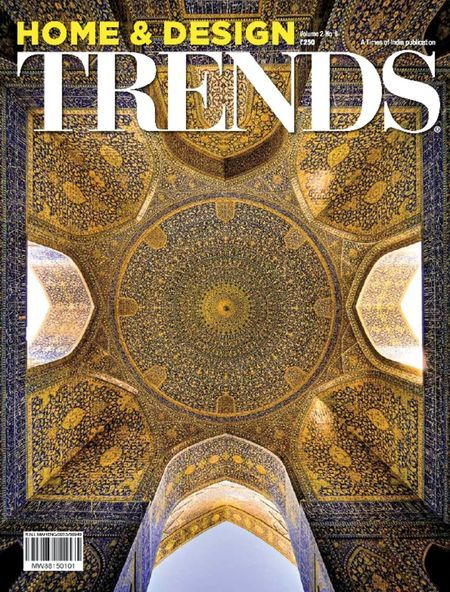 Home & Design Trends | Buy Single Issues | Zinio - The World's Largest Newsstand