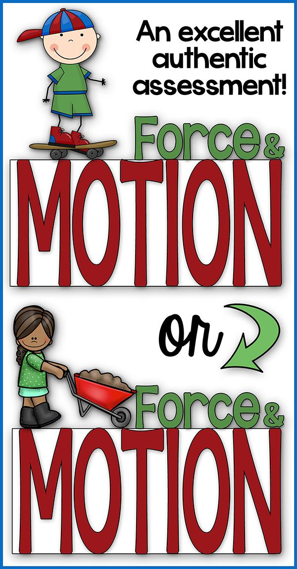 Do you teach about Force and Motion?  If so, this is the resource for you!  Use this flip flap book in conjunction with your lessons and experiments to record the information your students learned OR use this as an authentic assessment!  Interactive = F.U.N.! $