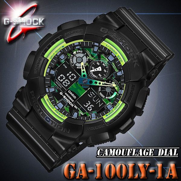 CASIO G Shock GA-100LY-1A Green Camouflage Orologio Uomo LIMITED MODELS!!!