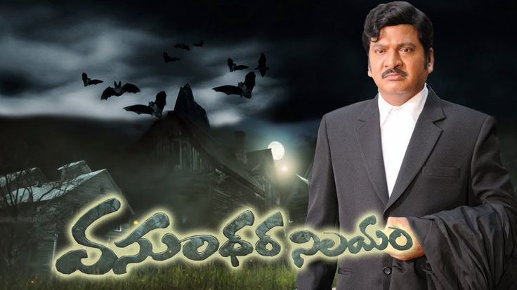 Watch Vasundhara Nilayam Full Length Telugu Movie    Rajendra Prasad Free Online watch on  https://free123movies.net/watch-vasundhara-nilayam-full-length-telugu-movie-rajendra-prasad-free-online/