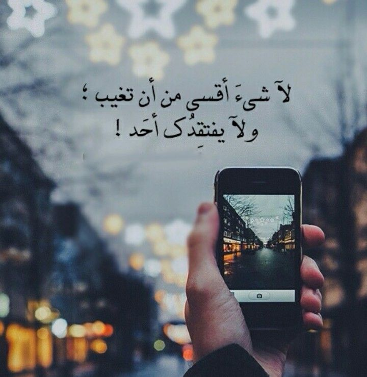 Pin By Seada Husejni On Love Board Photo Words Quotes Pics