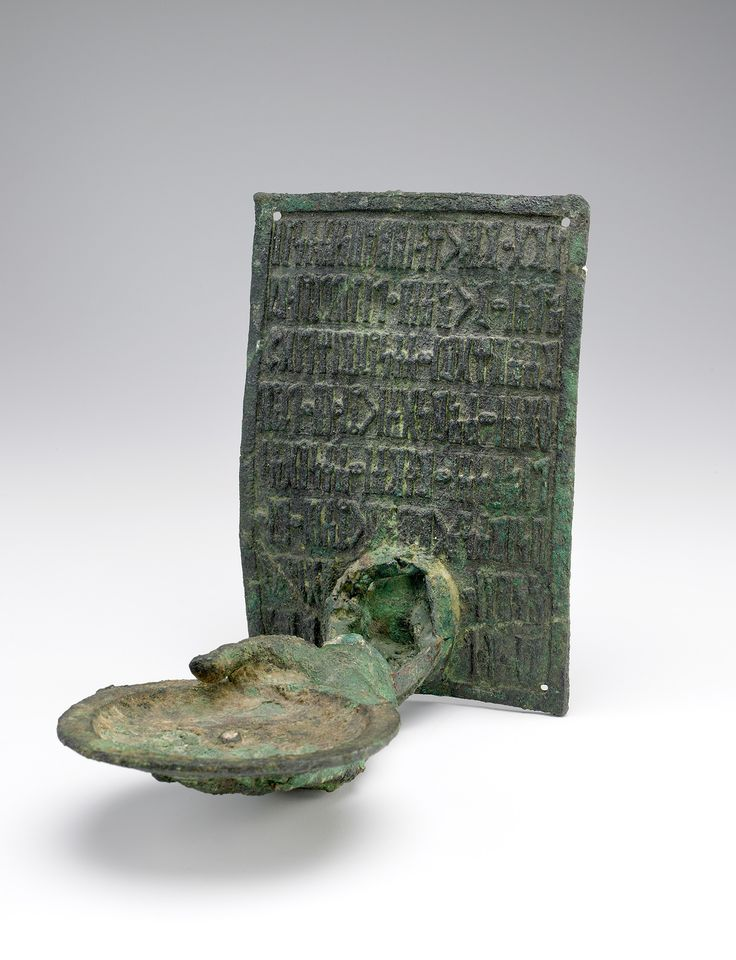 Plaque with inscription and phiale Timna, first half of 1st century BCE Bronze LTS1992.6.49