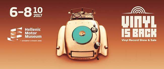 VINYL IS BACK:  Απο 6 εως 8 Οκτωβρίου στο Μουσείο Αυτοκινήτου