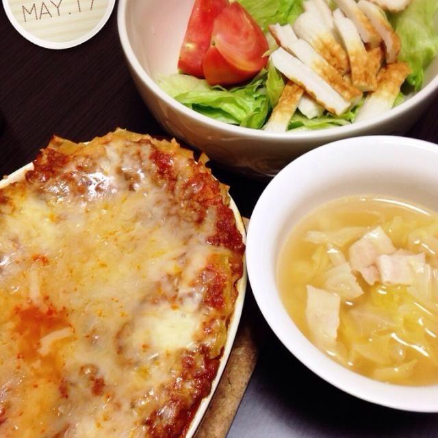 26.05.17 - 5件のもぐもぐ - ラザニア☆サラダ☆春キャベツスープ by mikaogihar7Yh