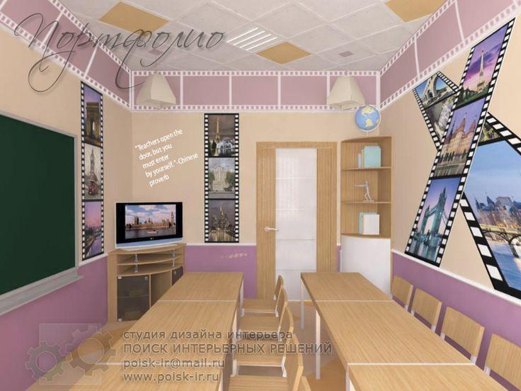 кабинет английского языка фото - Поиск в Google