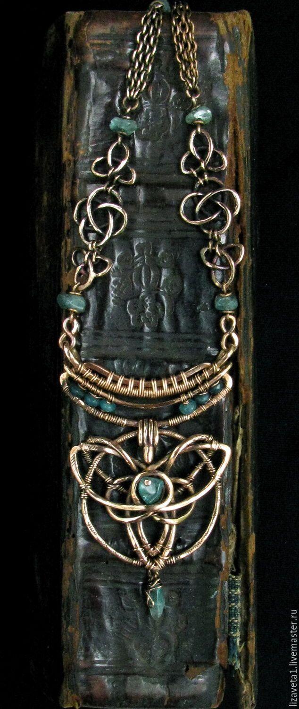 Купить Кельтский талисман колье ( медное колье с апатитом) - голубой, колье голубое