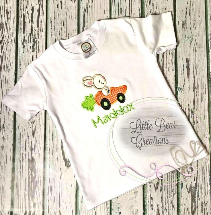 Easter Bunny and Carrot Car Shirt or Dress! Simple Easter Shirt, Disney shirt,  Christian Shirt Unisex easter shirt, Easter Bunny Shirt,