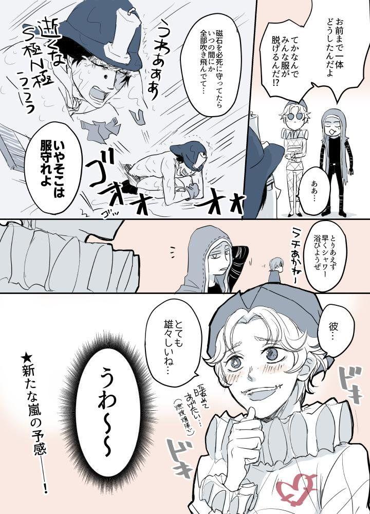 五 ダンガン 第 ロンパ 人格