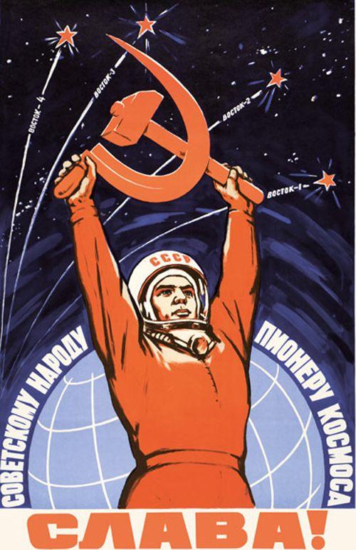 Yuri Gagarin USSR poster