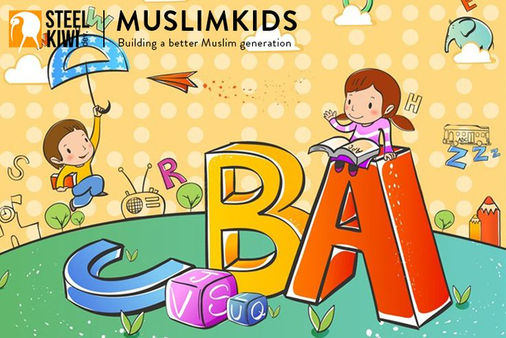 Hey! Educational - service for English-speaking children practising Islam. Users are offered a high-quality, safe, educating and entertaining content - a 100% halaal interactive. through playing games, story writing and video sound recording children directly participate in project.