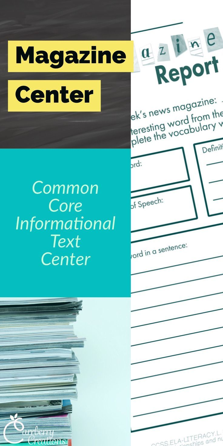 Informational text practice couldn't be easier to plan for than with this center activity. Just print the sheets in this file and place in a center with any student magazine and you are done! Check it out!