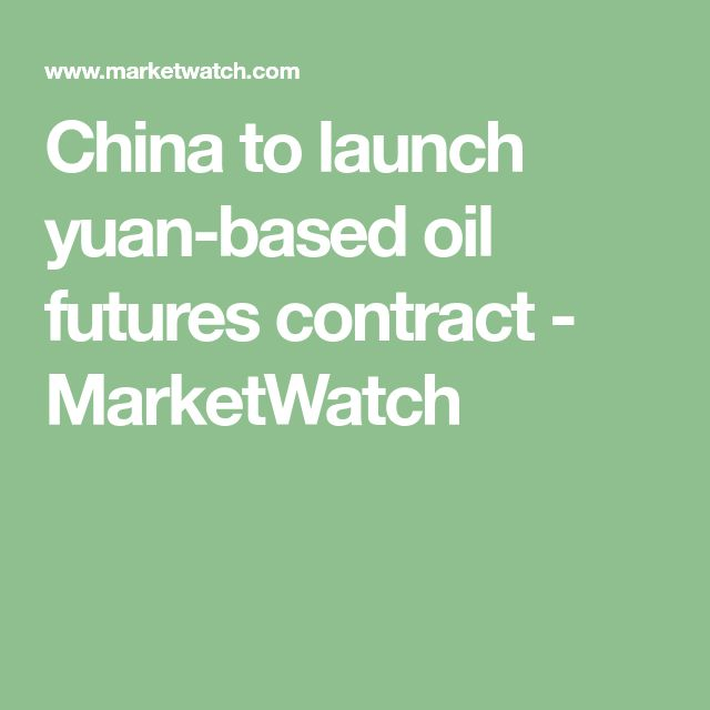 China to launch yuan-based oil futures contract - MarketWatch