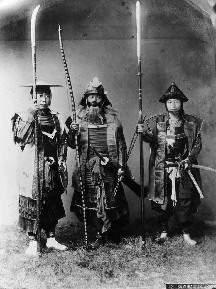 This is a group of Japanese Samurai warriors circa 1880. A training text, used by a martial arts school to teach members of the bushi (samurai) class, has b...