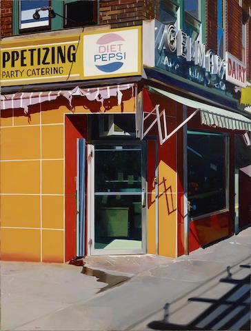John Register (1939-1996) Orange Store Front 50 x 38 in. (127 x 96.5 cm)