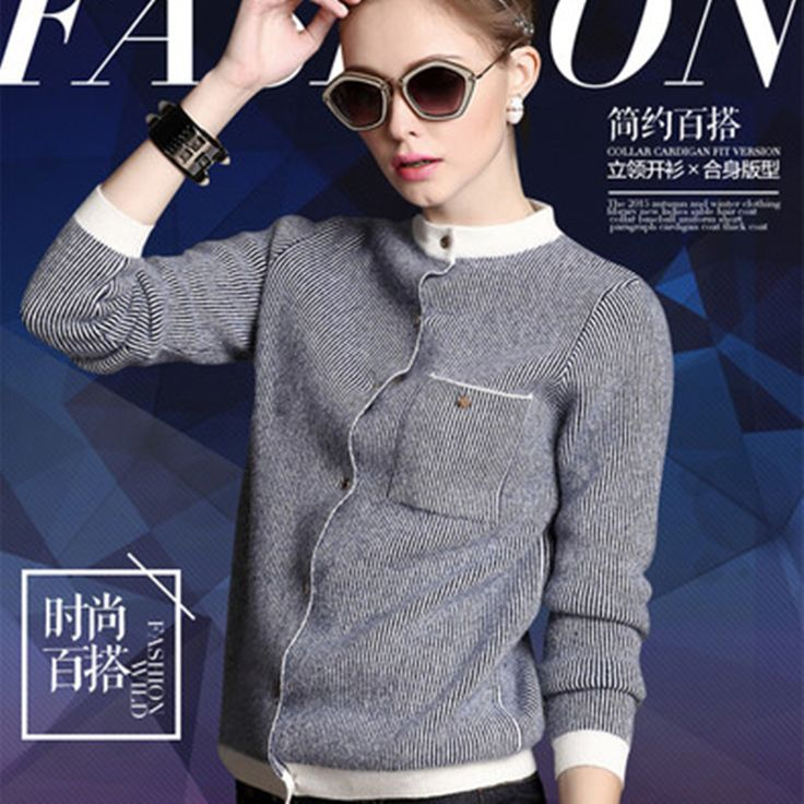 Cheap coats ltd, Buy Quality coated topaz directly from China coat Suppliers: In spring and autumn new lady V neck knit Cardigan Cashmere Sweater cardigan jacket female code cardigan coat a bag mail