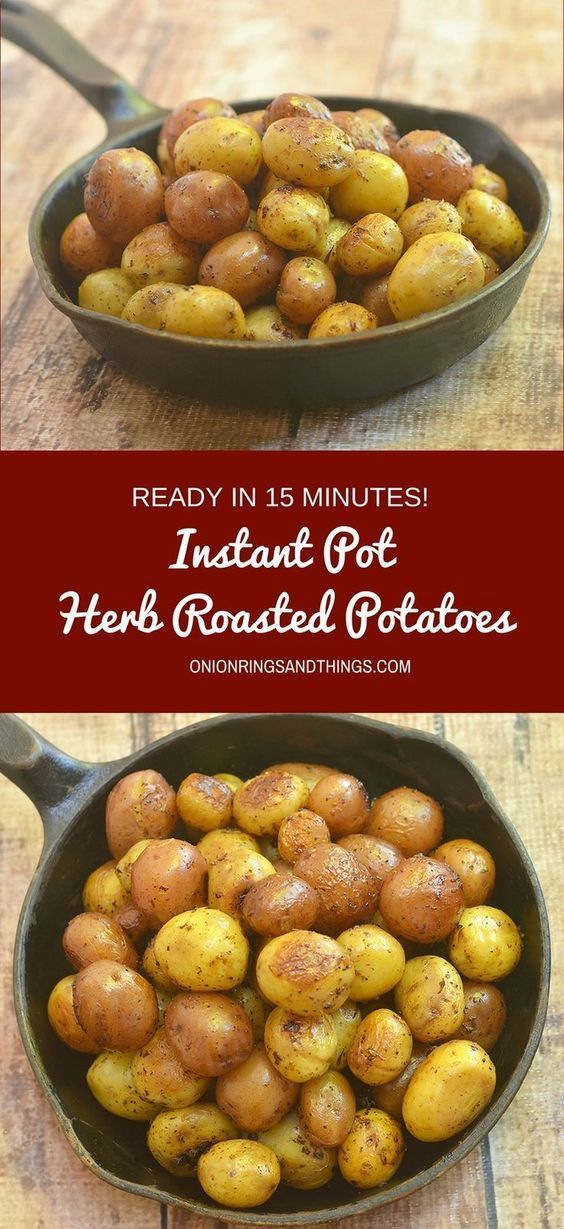 Instant Pot Herb Roasted Potatoes made easy in a pressure cooker. All you need is 10 minutes to turn baby potatoes into crisp, fluffy, and flavorful side dish the whole family will love!