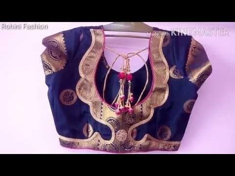 c3aed588e35a6f Paithani silk saree beautiful designer back neck blouse|Tree shape back  neck|cutting and stitching - YouTube