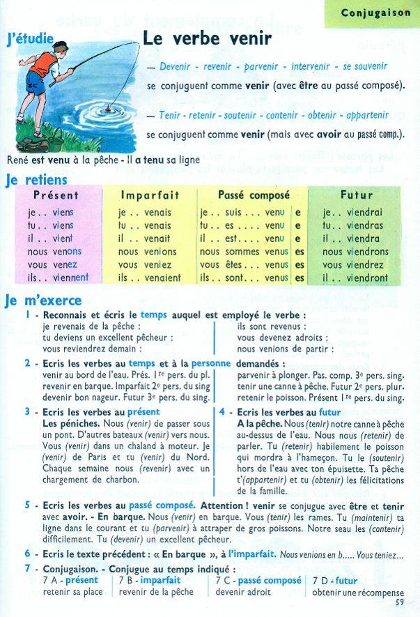 Ageorges Anscombre Grammaire Et Conjugaison Au Cours Elementaire 1966 Grammaire French Expressions Comment Apprendre Le Francais