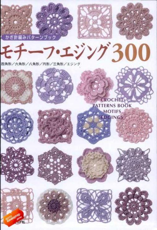 (4) Gallery.ru / Фото #1 - 300 Crochet Patterns Book Motifs Edgings - irinask