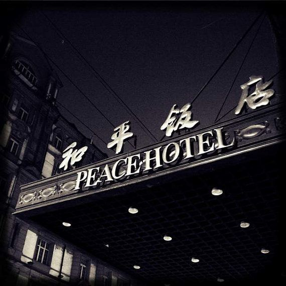 Shanghai Peace Hotel black and white photo photography print, vintage editorial historical landmark Chinese characters China travel wall art