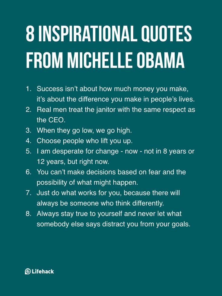 Inspirational Spiritual Quotes: 8 Inspirational Quotes From Michelle Obama