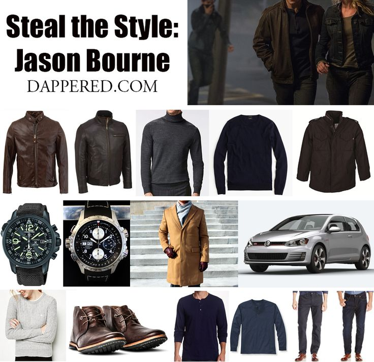 Steal the Style: Jason Bourne