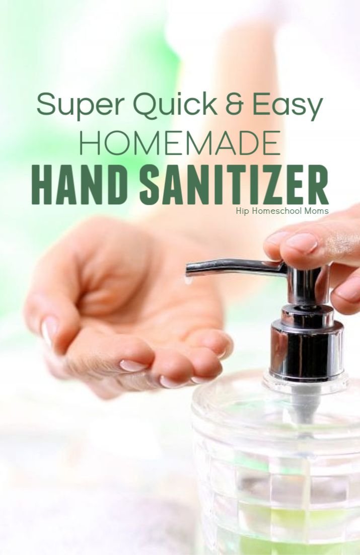 Super Quick Easy Homemade Hand Sanitizer Hand Sanitizer
